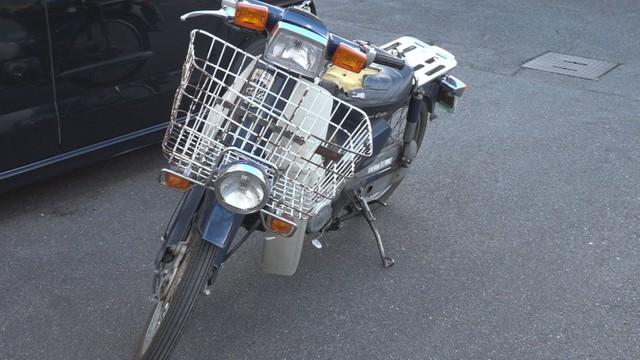 軽自動車と原付きバイクが衝突 男性が重体 岡山