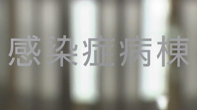 岡山県で37人感染〈新型コロナ〉