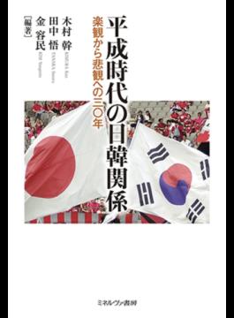 問題 やすく わかり 韓 日 5分でわかる韓国併合。経緯、日本と韓国の主張などをわかりやすく解説