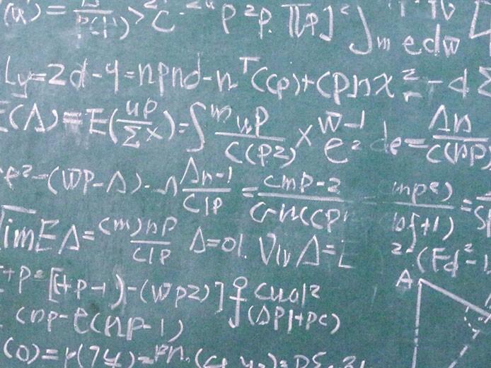 数学の超難問「ABC予想」証明 数学の魅力と魔力に迫る本 好書好日掲載 ...