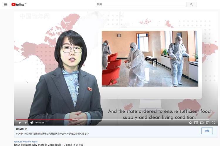 韓国 崩壊 最新 ニュース youtube