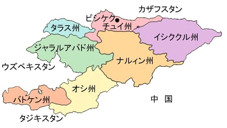 治安 キルギス 前大統領が拘束。キルギスの治安は?【中央アジア旅行記②】 Kawamura Atsushi note