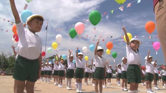 高松市の幼稚園から340kmの旅♪園児のメッセージを運ぶ風船は海を越えて…