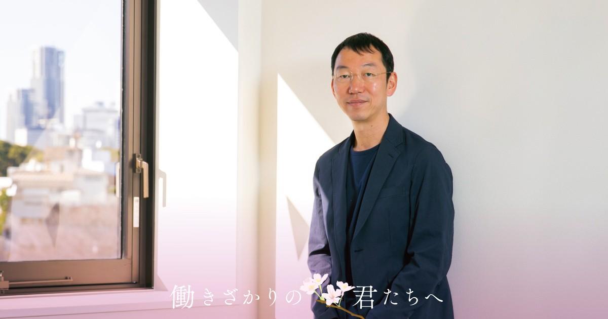 独立研究者・山口周さん 激変する時代と価値観に合わせ、働く意味を見いだすための3冊|好書好日