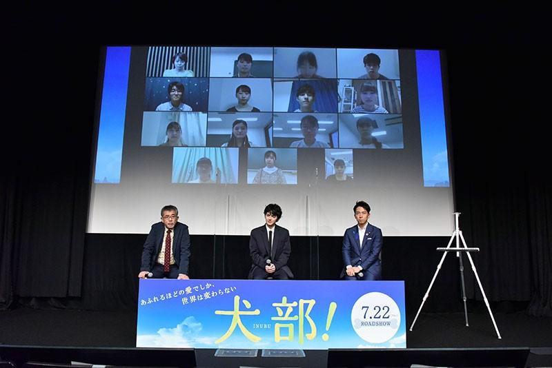 映画『犬部!』の篠原哲雄監督、主演の林遣都さん、小泉進次郎環境大臣