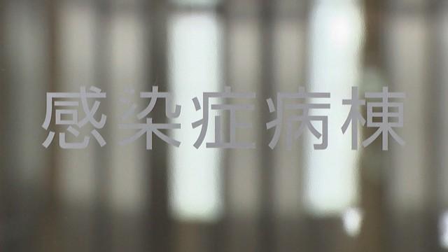 岡山県で2人の感染確認〈新型コロナ〉