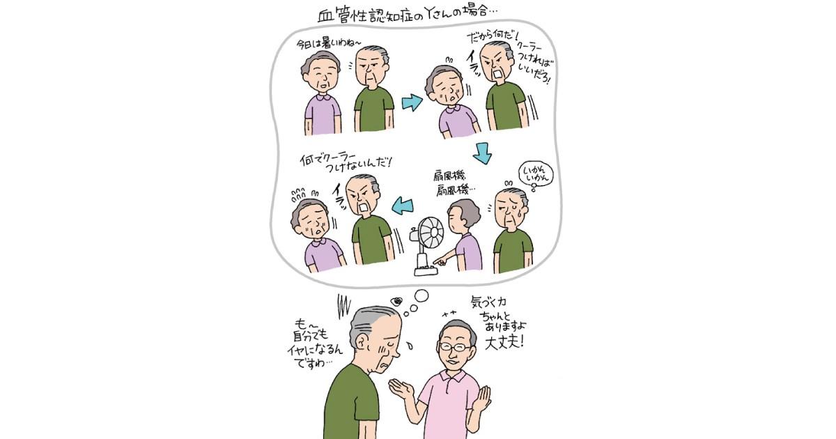 一気に 認知 進む 症 老親の様子が変わった?…入院のたびに進行する認知症の恐怖(幻冬舎ゴールドオンライン)