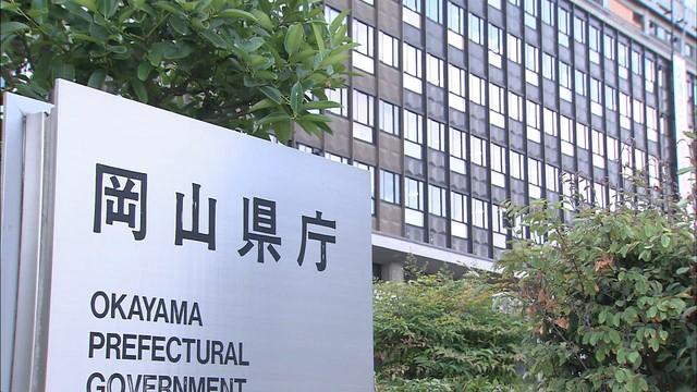 岡山県で新たに89人感染 接待を伴う飲食店や屋内運動グループで新たなクラスター〈新型コロナ〉