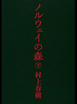 カンパニー 本 グミ モモコ