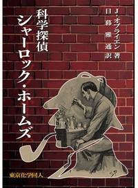 博子 大矢 11月度の金の女子ミス・銀の女子ミス発表!(執筆者・大矢博子)