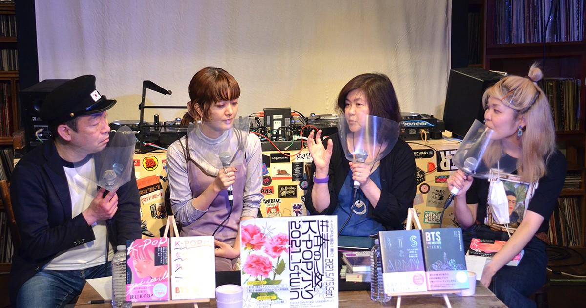 K-POP本ブーム、もっと盛り上げたい! 出版3社が共同でトーク&音楽イベント|好書好日