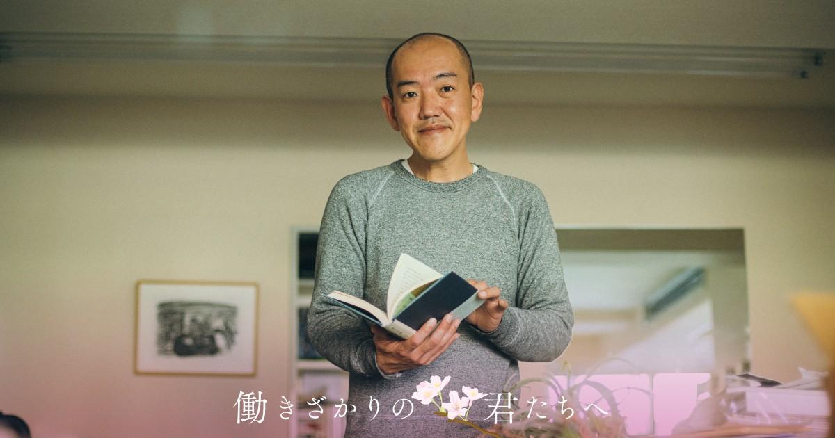 ひとり出版社「夏葉社」の島田潤一郎さん 拙速の失敗を避け、自省を促すための3冊|好書好日