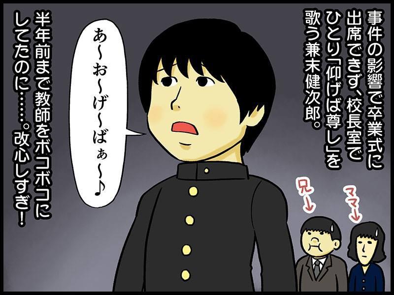 先生 シリーズ 第 八 金 5