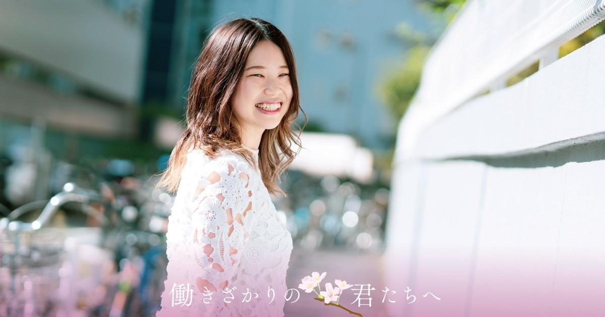 noteから生まれた作家・岸田奈美さん 「褒められたいなら自分から褒める」人生観をつくった5冊|好書好日