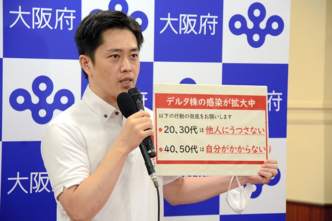 Osaka relata a 1ª morte de paciente COVID-19 com menos de 20 anos no Japão