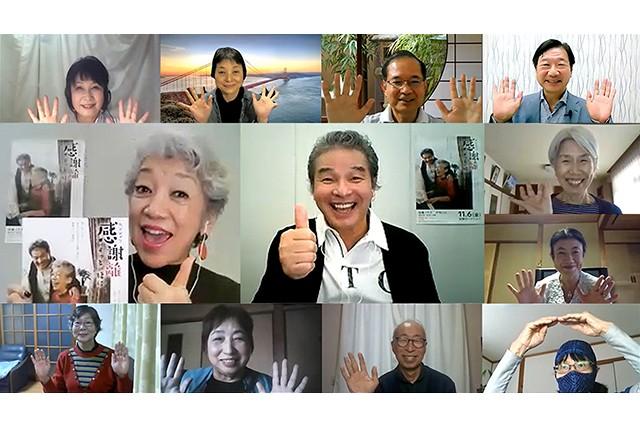 本当の夫婦のよう」尾藤イサオさん・中尾ミエさんの演技に感動
