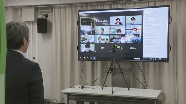 全国初の取り組み 小中学校の教職員がオンラインで学ぶ「放課後ちょいスクール」 香川