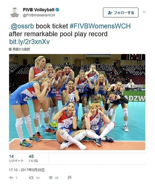 「つり目」のポーズを取るセルビア女子バレーボールチームの集合写真。国際バレーボール連盟のTwitter公式アカウントが投稿して批判を浴び、のちに削除された