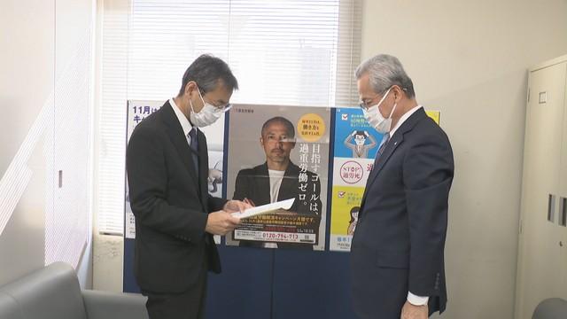 違法な時間外労働など防止へ 香川労働局が企業経営者の団体に要請