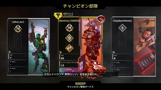 Apex 変更 steam 名前