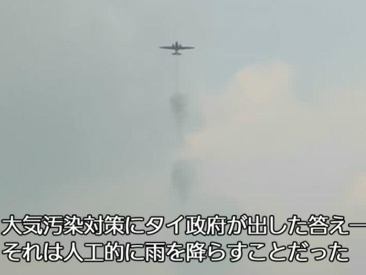 動画】人工の雨できれいな空を取り戻せ、タイ政府が大気汚染対策:朝日 ...