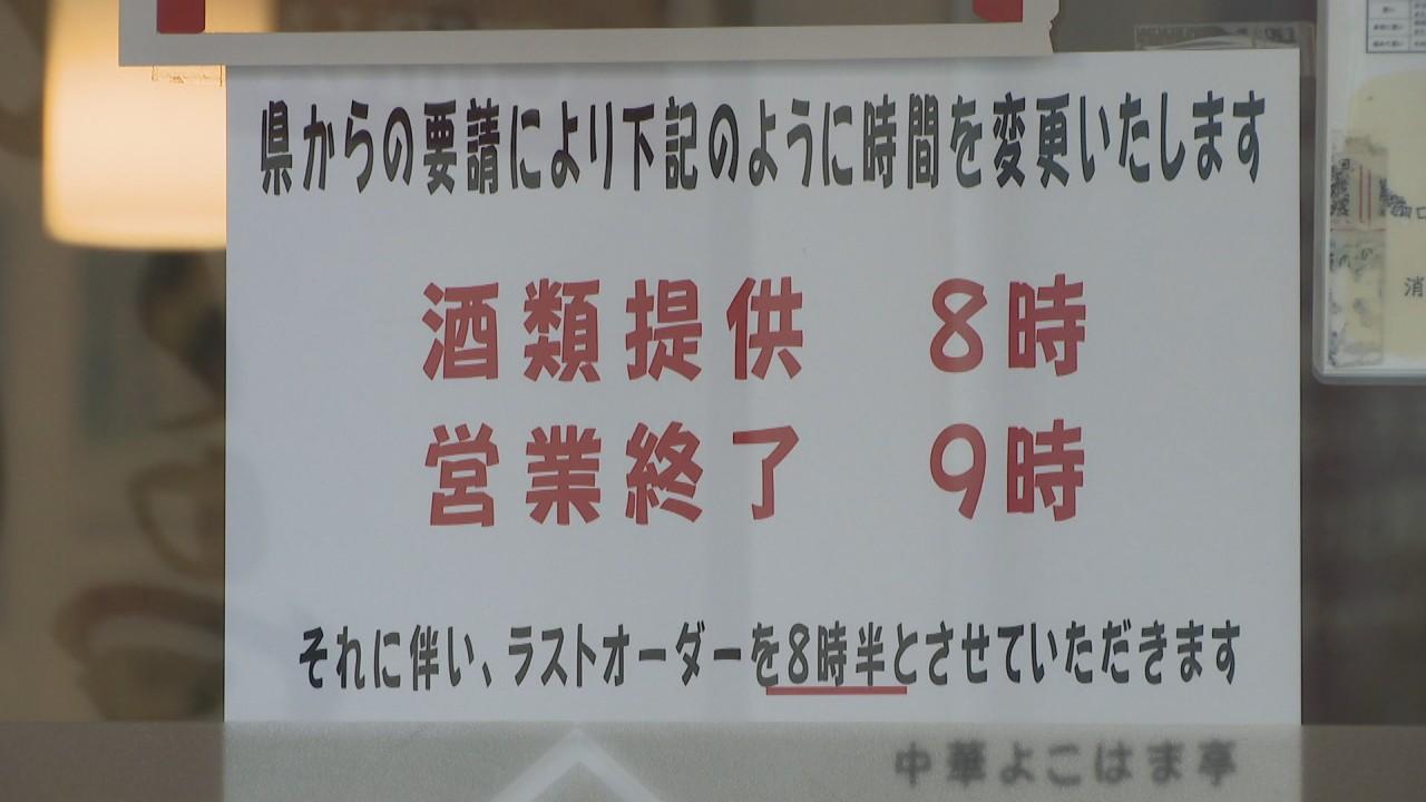 香川県が7日から「飲食店に時短要請」 新型コロナ感染者急増を受け ...