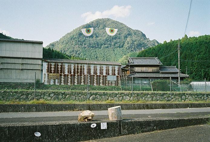 平山 観光 奈良 ヤクザ