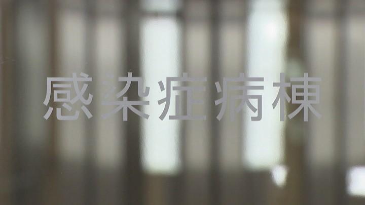 ニュース 香川 県 コロナ 独自の「香川県コロナ非常事態宣言」発令 県の対策本部