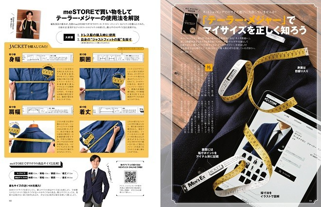 20211011-magazine-3-L