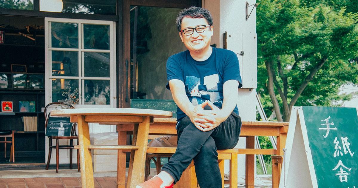 手紙社・北島勲さんに聞く、これからのイベントとコミュニティの形|好書好日