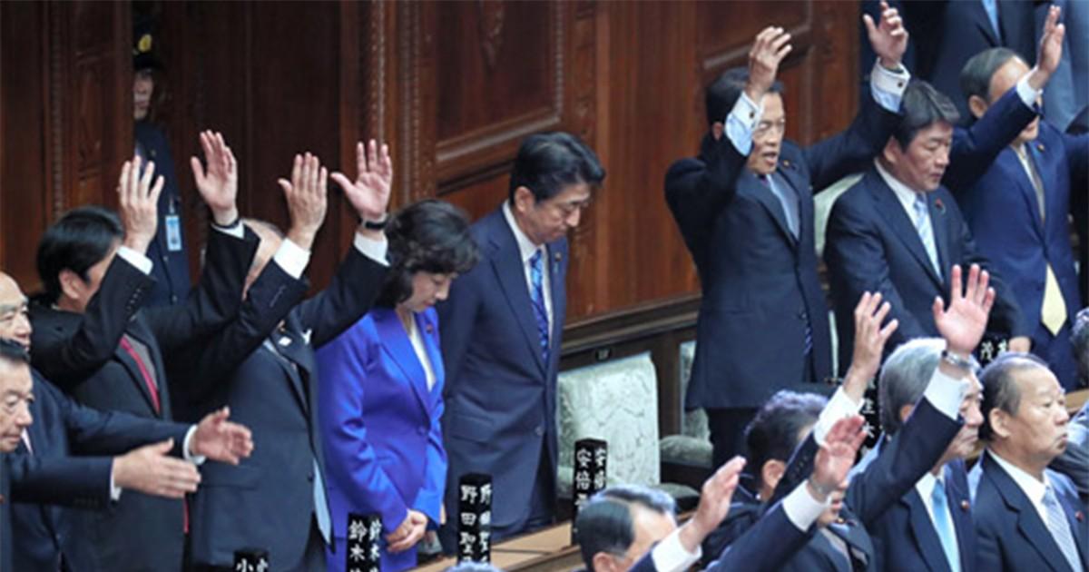 大義なき解散・総選挙 内閣は「信託」に応えているか 好書好日