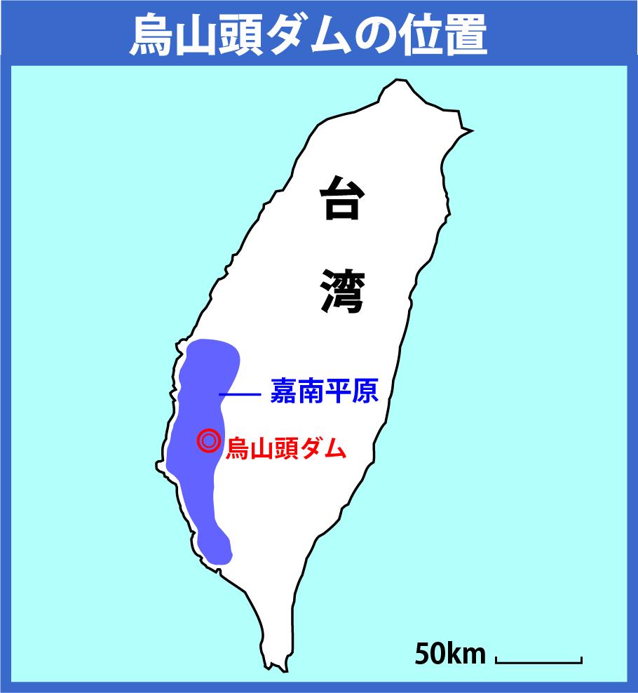 烏山頭ダムの位置=GLOBE+編集部作成