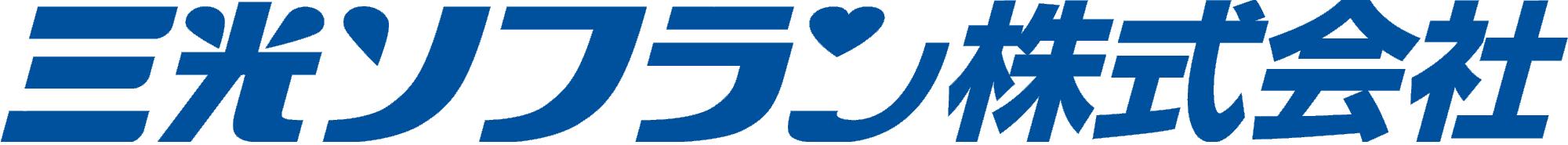sankosoflan_logo
