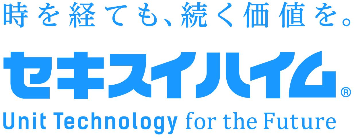 sekisui_logo